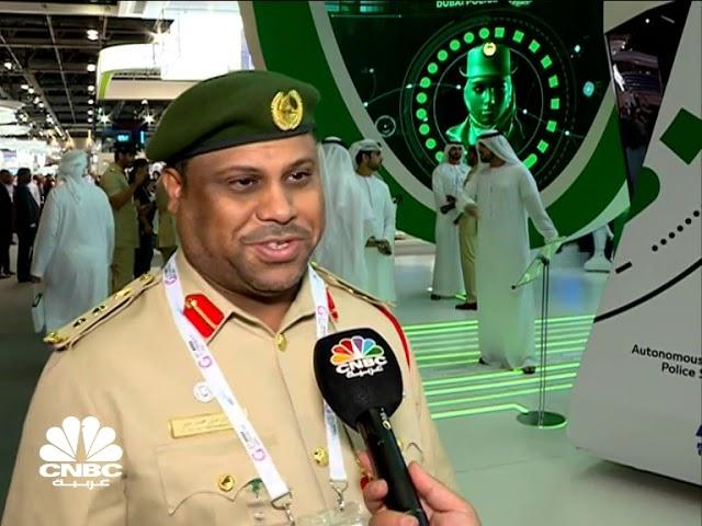 نائب مدير الإدارة العامة للعمليات الذكية في شرطة دبي: شاركنا بأكثر من 14 مشروعاً في معرض جايتكس