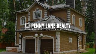 Лот 42190 - дом 500 кв.м., Николина Гора, Рублево-Успенское шоссе, 24 км от МКАД | Penny Lane Realty
