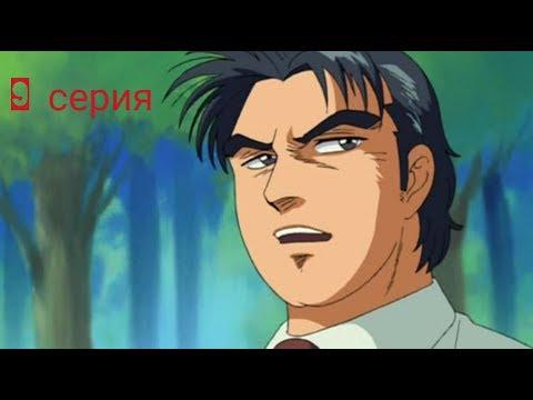 Служащий Кинтаро (9 серия)