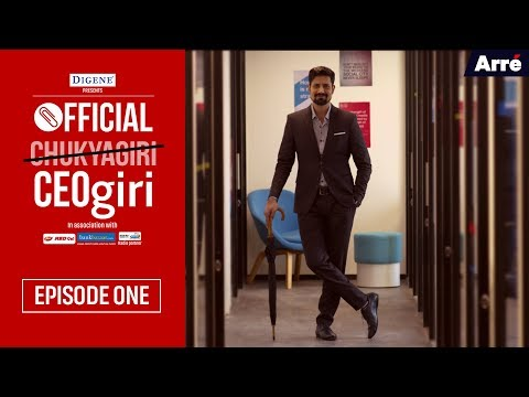 CEOgiri Episode 1  Web Series  Episode 2 Now Streaming on www.arre.co.in & the Arré App
