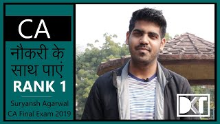 CA Final Exam 2019 Topper | Rank 1 Suryansh Agarwal Shares his strategy  | DKT Toppers Stop