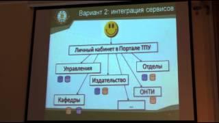 Котова И.В. Использование ресурсов ЭК в электронной информационно-образовательной среде универ-та.