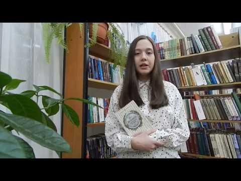 Изображение предпросмотра прочтения – ПолинаРепкина читает произведение «Пророк» Н.А.Некрасова