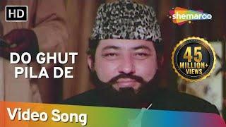 Do Ghoont pila de saqiya (HD) | Kaala Sooraj Song | Amjad Khan | Prema Narayan | Aparna Choudhury.mp3