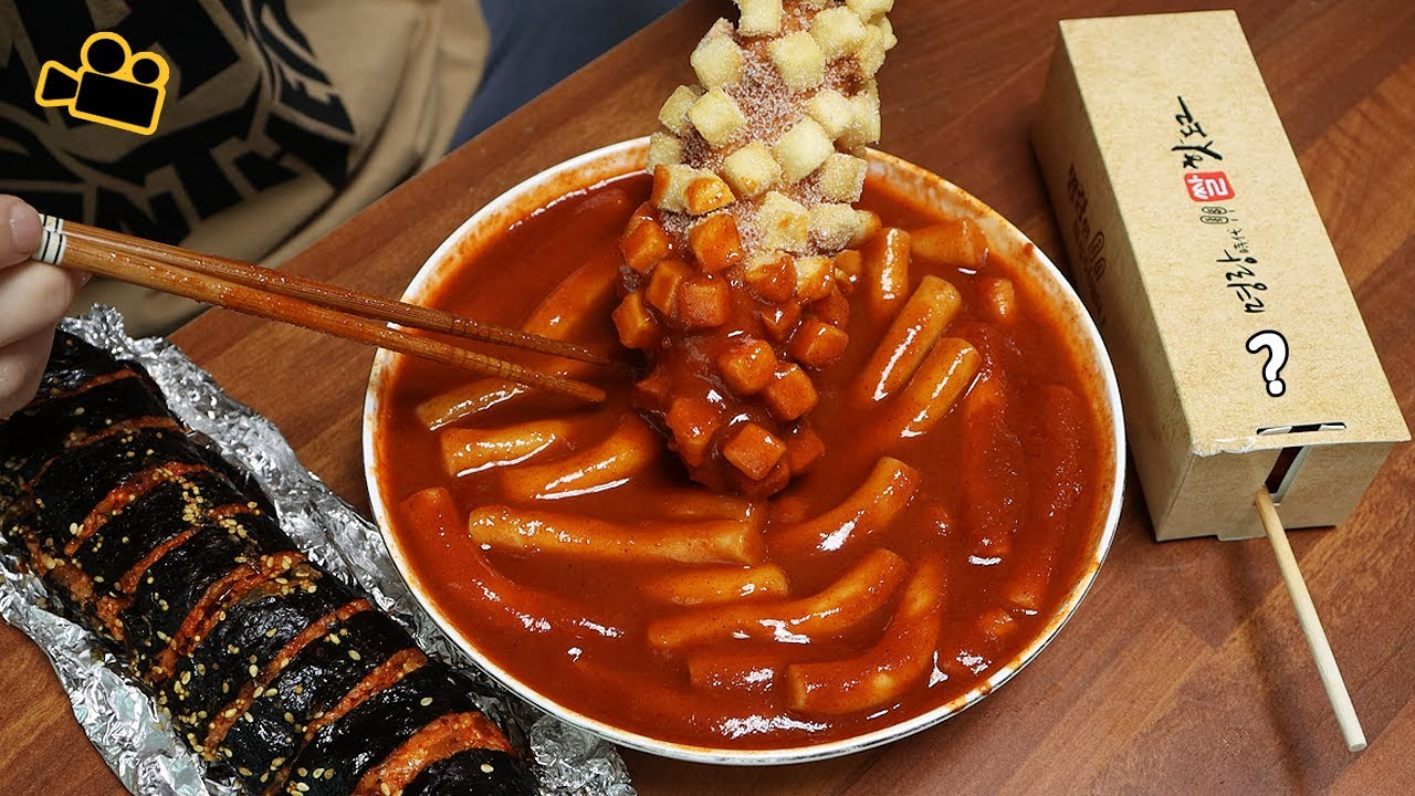 신전떡볶이에 명랑핫도그란.. 시네마먹방 Meeting between tteokbokki and corn dogs ENG Cinema Mukbang DoNam