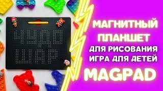 МАГНИТНАЯ/ДОСКА/ДЛЯ РИСОВАНИЯ/ДЕТСКАЯ