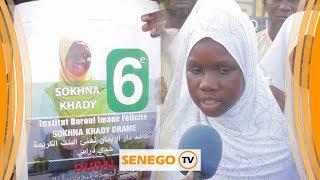Concours Coran : Sénégal sur la 6è marche du podium mondial