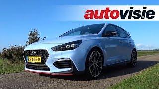 Autovisie Vlog: Afscheid duurtester Hyundai i30 N