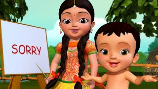 మనం చెప్పాలి - Magical Words - Good Manners | Telugu Rhymes for Children | Infobells