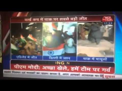 Baba Hardev Singh Ji - India vs Pakistan