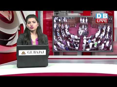 Uttar Pradesh से BJP के लिए एक और बुरी खबर, 23 March को लगेगा झटका | #DBLIVE