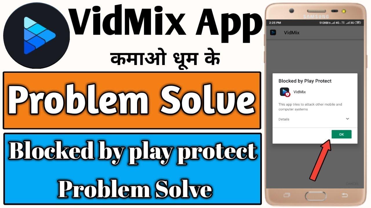 Download blocked by play protact problem solve in vidmix app   Vidmix App se paise kaise kamaye   Tech GuruJi