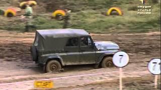 Автомобили в погонах (фильм 5).