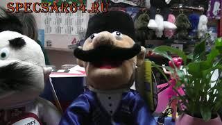 Игрушка влюбленный джигит https://specsar64.ru