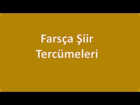 Farsça şiir Tercümeleri 2 Esrarı Ezel Ra Ne To Daniömer Hayyam