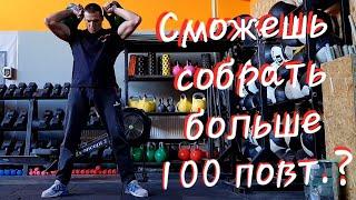 МИФЫ О ТРЕНИРОВКАХ / Сколько раз в неделю тренироваться: Каждый день или 3 раза?