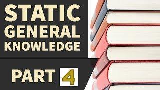 Static General Knowledge part 4 (SSC,SBI,DMRC,Railways,IBPS,RRB,LIC,NDA,CDS,CAPF,SI,NET) GK