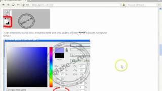 Бесплатный видео урок как создать свой сайт
