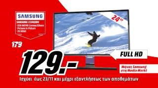 11 ΧΡΟΝΙΑ MEDIA MARKT – SAMSUNG TV