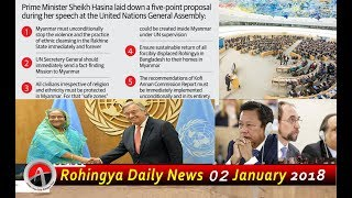Rohingya Daily News Today 02 January 2018 أخبارأراكان باللغة #الروهنغيا #ရိုဟင္ဂ်ာ ေန႔စဥ္ သတင္