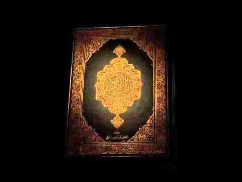 sourate-18-al-kahf---la-caverne-(français-arabe)