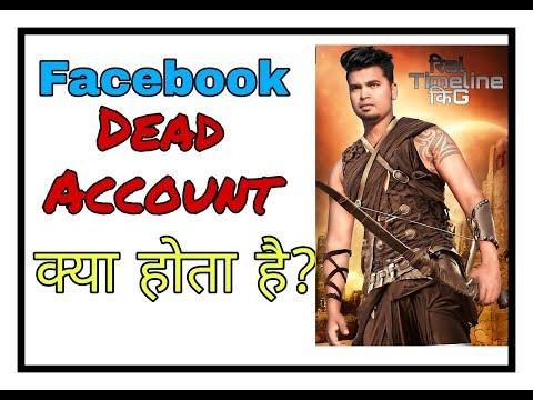 Facebook dead account kya hota h    kaise thik krte h facebook king