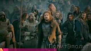 Фильм Викинг 2016 полный расклад путина