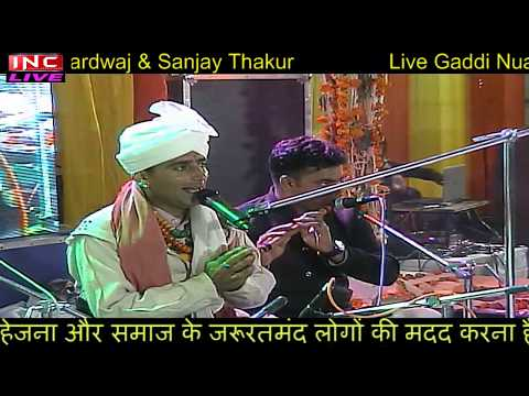 Nuala LIVE | Post Dham | Sunil Rana | Gaddi Community Group | Shri Chamunda Ji Temple.