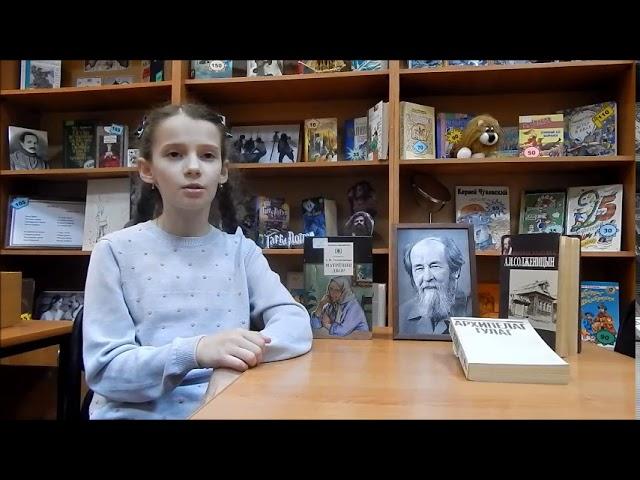 Изображение предпросмотра прочтения – АлисаОльховик читает произведение «Крохотки: Шарик» А.И.Солженицына