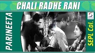 Chali Radhe Rani Part II Manna Dey Parineeta Ashok Kumar Meena Kumari