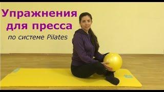 Упражнения для пресса(В этом видео вы узнаете комплекс упражнений на мышцы живота. Выполните каждое упражнение на 10 раз. Подъем..., 2015-10-02T18:40:34.000Z)