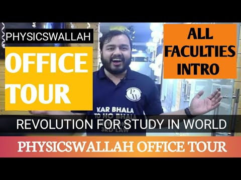 Download Physicswallah office tour