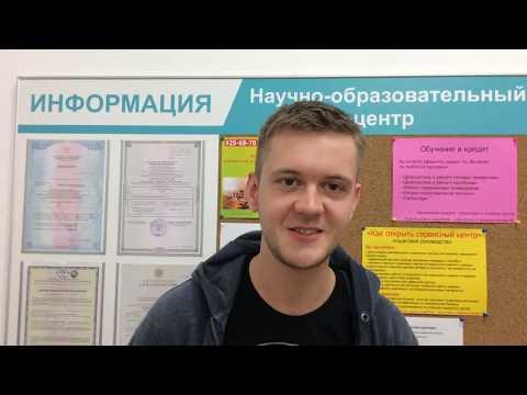 Обучение ремонту телефонов в Bgacenter. Отзыв мастера из СПб
