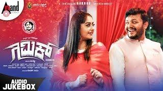 Gimmick   Kannada Audio jukebox   Golden Star Ganesh   Ronica Singh   Arjun Janya   Samy Pictures