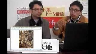 シュールなの?現実を超える超現実表現  アート系トーク番組「art☆fun」