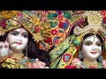 Main Aarti Teri Gau keshav kunj Bihari Audio song