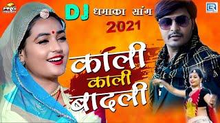 Twinkle Vaishnav का सबसे अच्छा डांस सांग - काली काली बादली | Kali Kali Badli | New Marwadi Dj Song