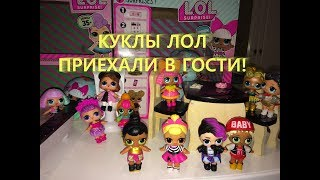 Куклы ЛОЛ 1 серия ПЕРЕВЫПУСК LOL Surprise РАСПАКОВКА Sis Swing Rocker