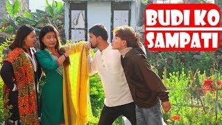 Budi Ko Sampati |Buda Vs Budi |Nepali Comedy Short Film|SNS Entertainment|EP-10