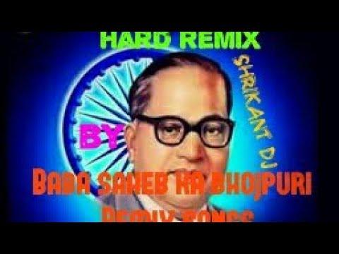Baba Saheb Dj By Ravi Raj Ka Naya Remix Song 2O18