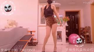 Video [Sexy dance]梦姬广场舞-紧身包臀裙性感慢摇舞蹈(电脑横版)part1 download MP3, 3GP, MP4, WEBM, AVI, FLV Juli 2018