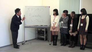 毎週水曜日夜8時動画更新! 今週はチーム江波戸(6号めぐみ、9号まいな...