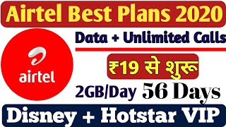 Airtel New Recharge Plan 2020 | Airtel Prepaid Recharge Plans 2020 | Airtel NEW Offers & Plans 2020