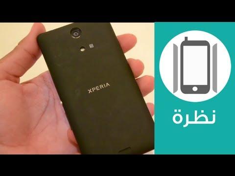 نظره على الهاتف المحمول Xperia ZR
