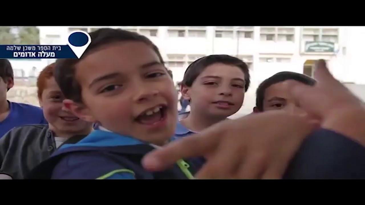 נתניהו או בני גנץ ויאיר לפיד? - הרב זמיר כהן בקטע מיוחד לבחירות 2019