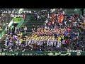 聖光学院 2018 センバツ ブラバン甲子園 高校野球応援歌 吹奏楽 チアリーダー
