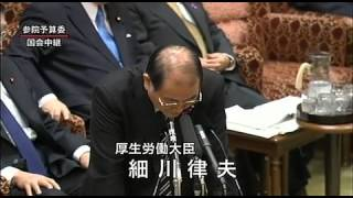 101118 林 芳正 参議院予算委員会 蓮舫に謝罪するようにソフト恫喝 w