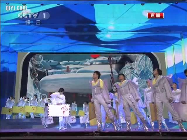 2011央视兔年春晚 雷佳 徐子崴 《 家在心里》