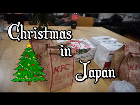 CHRISTMAS EVE in JAPAN ~KFC dinner & Karaoke~ (Vlog #25)