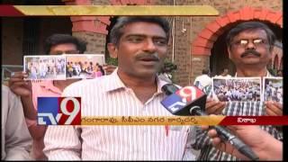 Visakha MLC polls creates new controversy in TDP&BJP - TV9